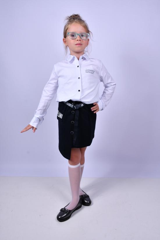 Рубашка-туника для девочки + юбка (цв.белый/т.синий) BLUE LAND Рост в наличии : 128, 140, 164 арт.2825