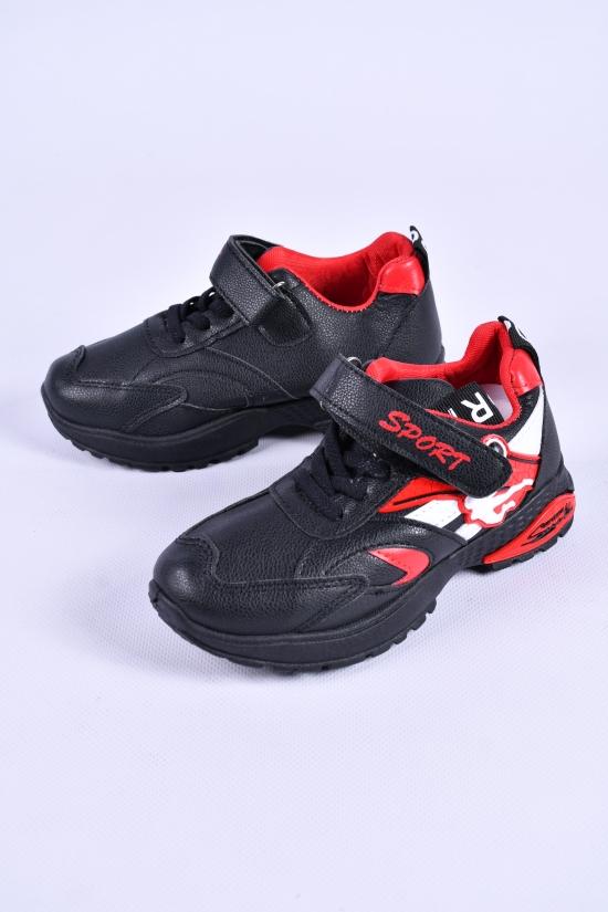 """Кроссовки для мальчика """"Канарейка"""" Размеры в наличии : 32, 33, 34, 35, 36, 37 арт.H336-1"""