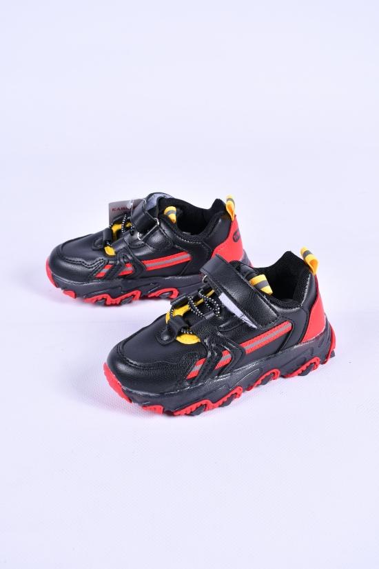 """Кроссовки для мальчика """"Канарейка"""" Размеры в наличии : 26, 27, 28, 29, 30 арт.J2101-1"""