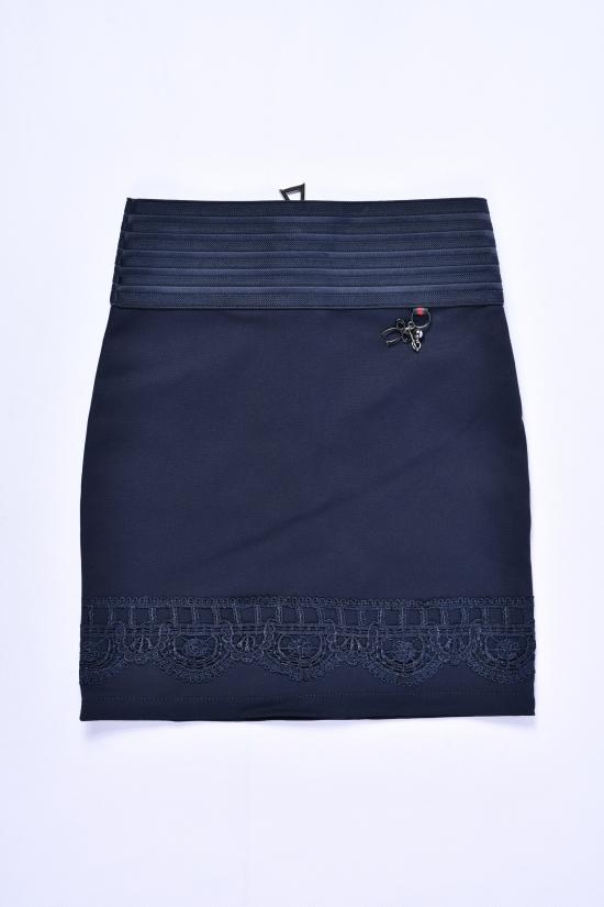 Юбка для девочки стрейчевая (цв.т/синий) Fudeyan Рост в наличии : 116, 122, 128, 134, 140 арт.217