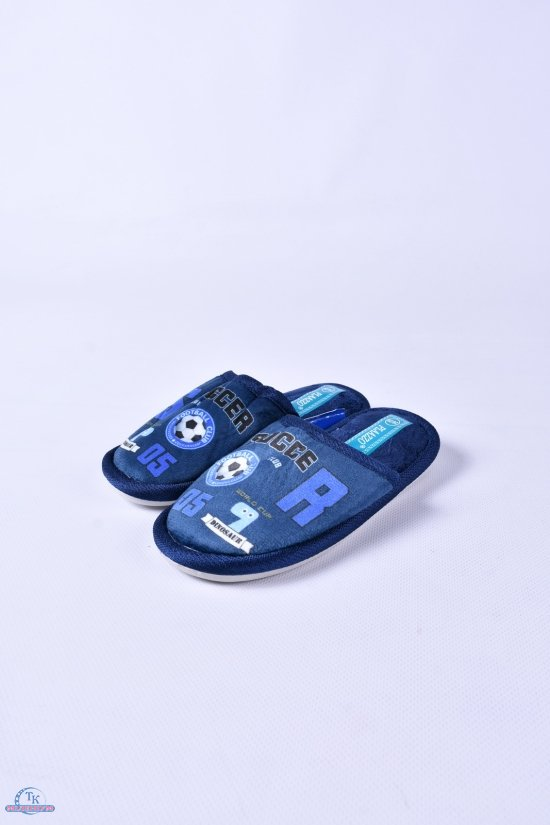 Тапочки для мальчика комнатные Размеры в наличии : 24, 26, 28 арт.M-65