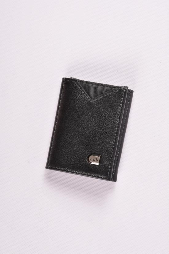 Кошелёк мужской кожаный (цв.чёрный) Anil размер 7/10 см. арт.810-A