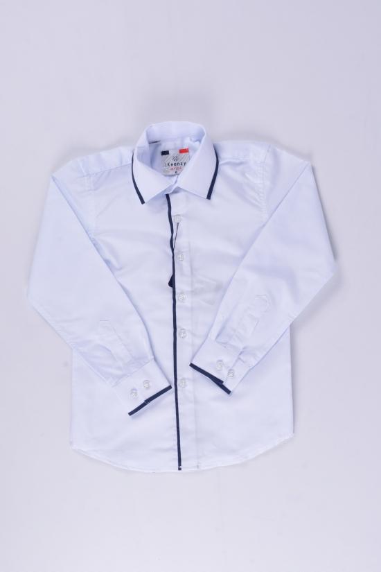 "Рубашка для мальчика (Slim Fit) ""IKEENZY"" Рост в наличии : 104, 110, 122, 140 арт.B-SKY2849"