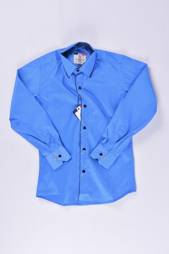 """Рубашка для мальчика (Slim Fit) """"LaGard"""" Рост в наличии : 110, 122, 134, 146, 158, 164 арт.B-SKY2047"""