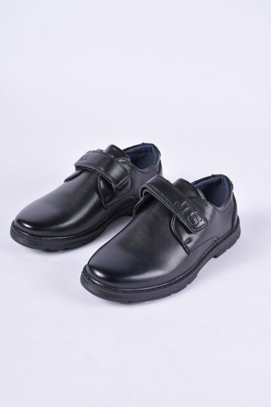 """Туфли для мальчика """"KIMBOO"""" Размеры в наличии : 27, 28, 29, 32 арт.BT2049-2A"""