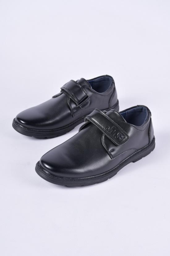 """Туфли для мальчика """"KIMBOO"""" Размеры в наличии : 31, 32, 33, 34, 35, 36 арт.BT2049-3A"""