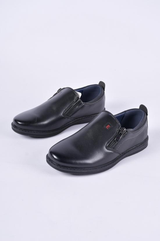 """Туфли для мальчика """"KIMBOO"""" Размеры в наличии : 31, 32, 33, 34, 35, 36 арт.BT2054-3A"""