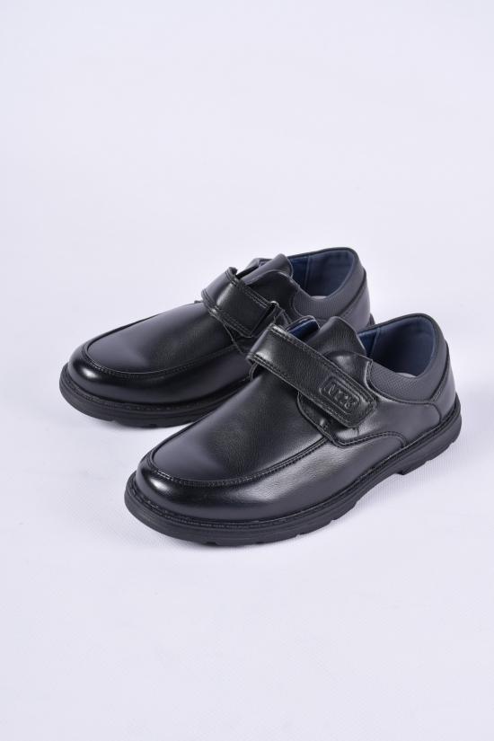 """Туфли для мальчика """"KIMBOO"""" Размеры в наличии : 33, 34, 35, 36 арт.BT2052-3A"""