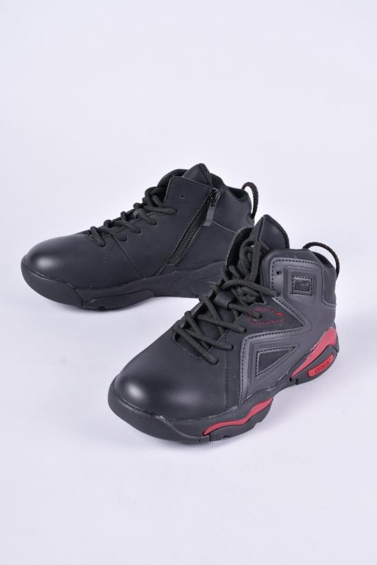 """Ботинки для мальчика """"KIMBOO"""" Размеры в наличии : 27, 28, 29, 30, 31, 32 арт.BT887-2A"""
