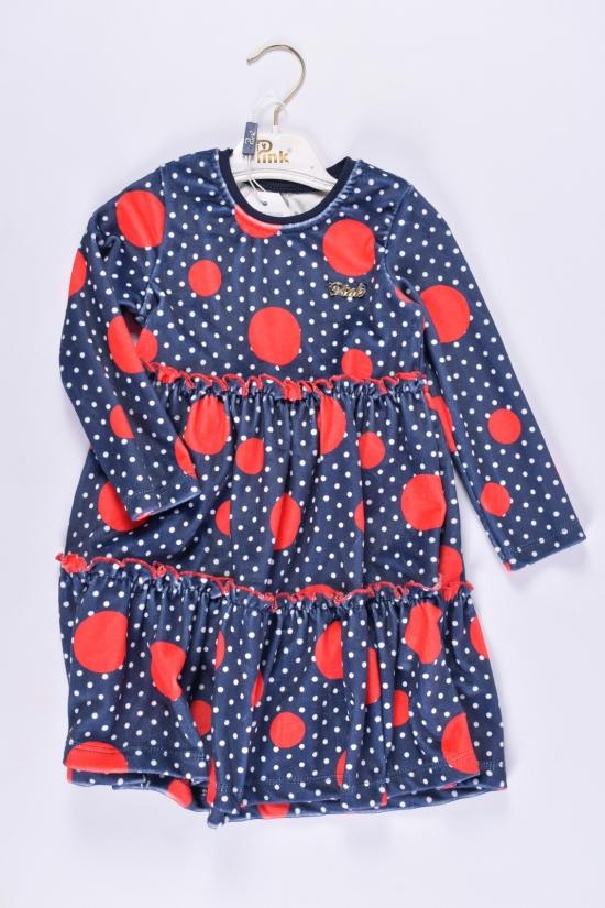 Платье для девочки (цв. т.синий/красный) PINK Рост в наличии : 92, 98, 104, 110 арт.337260