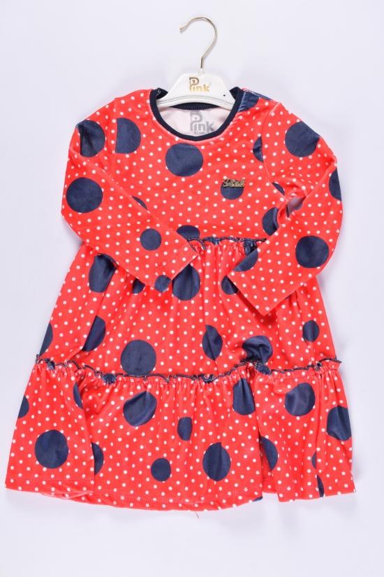 Платье для девочки (цв. красный/т.синий) PINK Рост в наличии : 92, 98, 104, 110 арт.337260