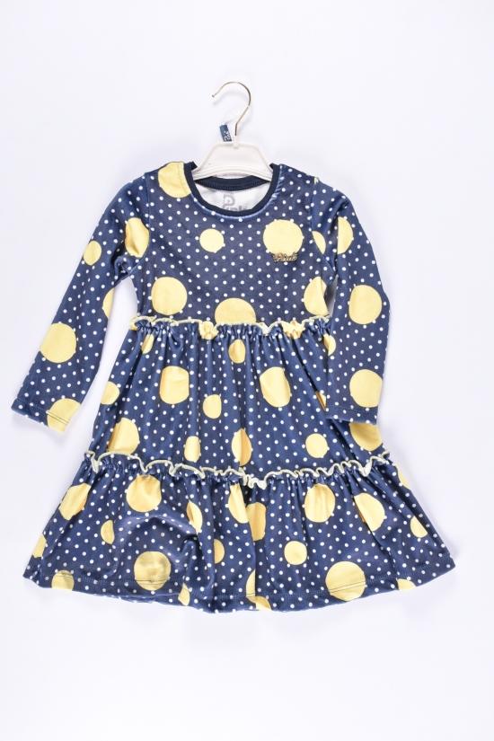 Платье для девочки (цв. т.синий/желтый) PINK Рост в наличии : 92, 98, 104, 110 арт.337260