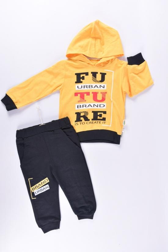 Костюм для мальчика (цв.желтый) трикотажный ONE BOYS Рост в наличии : 98, 104, 110, 116 арт.333218