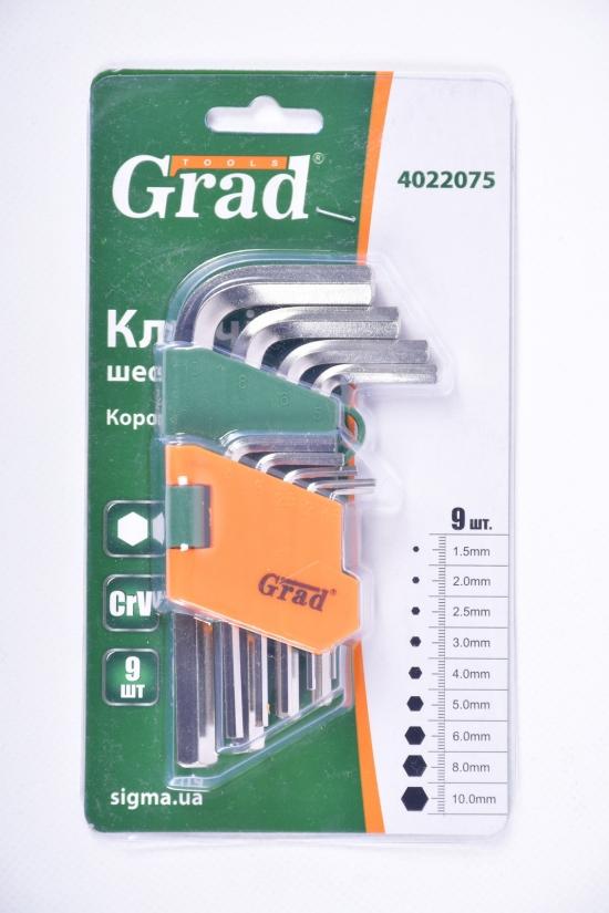 Ключи 6-гранные 9 шт. 1,5-10мм CrV короткие арт.4022075