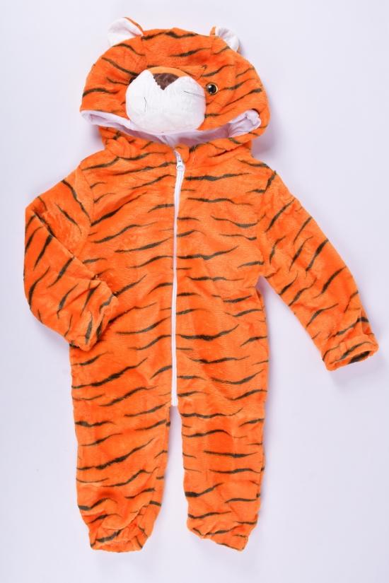 """Пижама-кигуруми детская """"Тигр"""" Размеры в наличии : 62, 68, 74 арт.C4"""