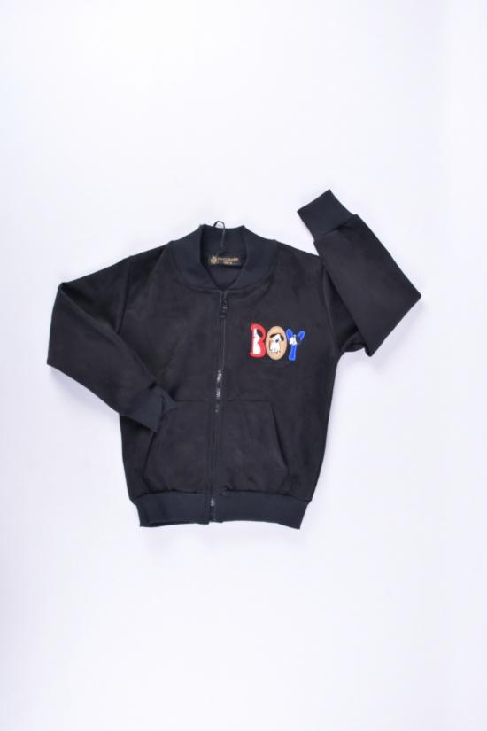 """Кофта для мальчика (цв.черный) велюровая """"DECO DASS"""" Рост в наличии : 92, 98, 104, 110 арт.30052"""