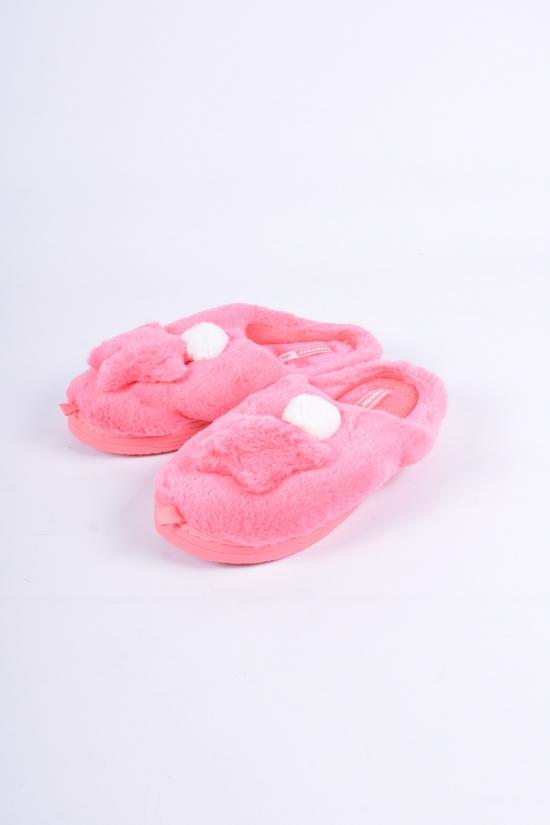 Тапочки детские (цв.розовый) JOMIX Размеры в наличии : 30, 32, 34 арт.MB0494