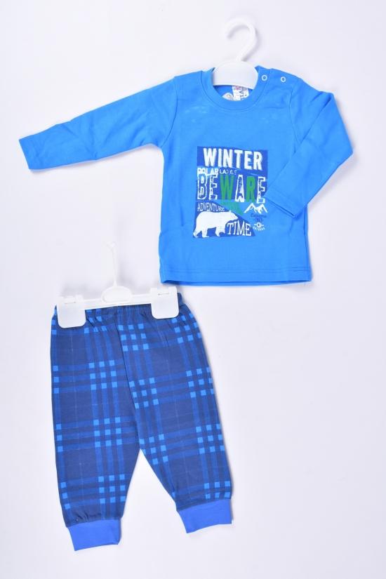Костюм для мальчика трикотажный (цв.синий) Размеры в наличии : 62, 68, 74 арт.26729