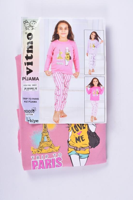 Пижама для девочки (цв.розовый) трикотажная Рост в наличии : 104, 110, 116 арт.24831