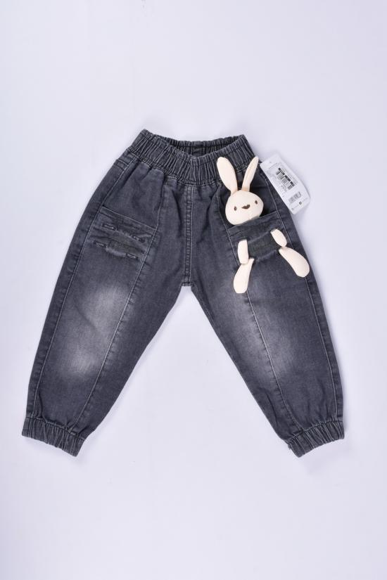Джинсы для девочки (цв.т.серый) BEREN style Рост в наличии : 86, 92, 98, 104 арт.3390