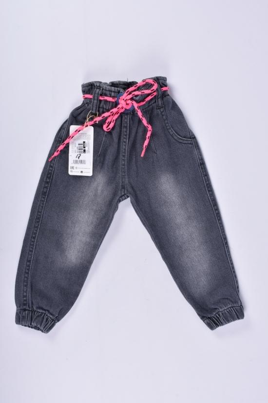 Джинсы для девочки (цв.серый) BEREN style Рост в наличии : 86, 92, 98, 104, 110 арт.3375