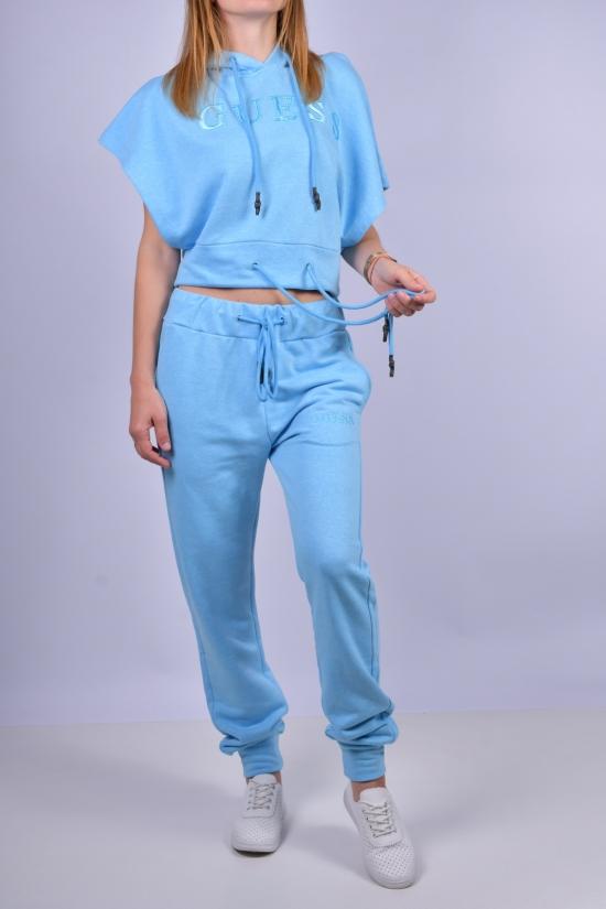 Костюм женский трикотажный (цв.голубой) GUEES Размеры в наличии : 46, 48, 50, 52 арт.HM-082