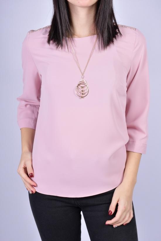 Блузка женская (цв.пудры) ESAY Размеры в наличии : 44, 46, 48, 50 арт.9243A