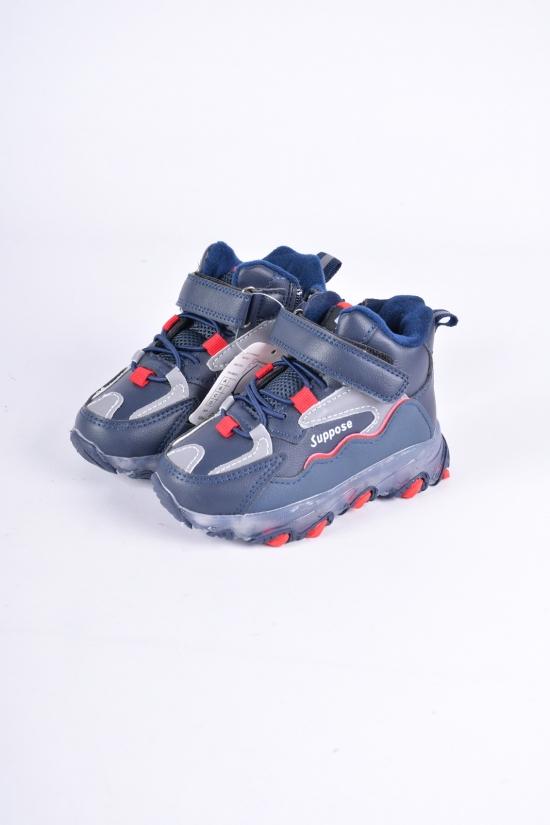 """Ботинки для мальчика демисезонные (светящейся подошва) """"JONG GOLF"""" Размеры в наличии : 21, 23 арт.A30470-1"""