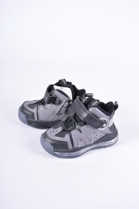 """Ботинки для мальчика демисезонные (светящейся подошва) """"JONG GOLF"""" Размеры в наличии : 22, 23, 24, 25, 26, 27, 28 арт.A30438-2"""