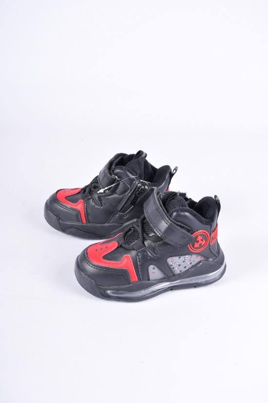 """Ботинки для мальчика демисезонные (светящейся подошва) """"JONG GOLF"""" Размеры в наличии : 22, 23, 24, 25, 26, 27, 28 арт.A30438-0"""