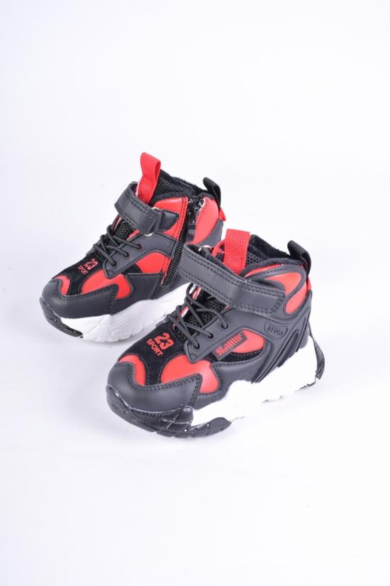 """Ботинки для мальчика демисезонные """"JONG GOLF"""" Размеры в наличии : 21, 22, 23, 24, 25, 26 арт.A30462-2"""