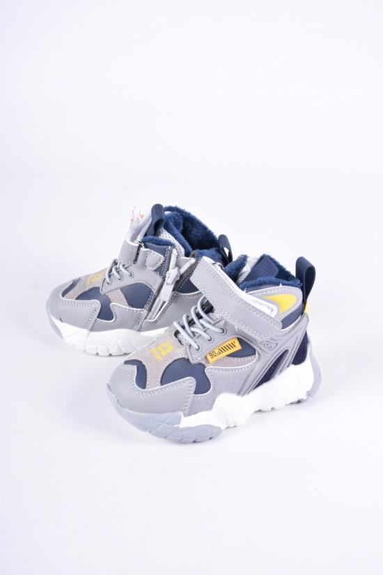 """Ботинки для мальчика демисезонные """"JONG GOLF"""" Размеры в наличии : 21, 22, 24 арт.A30462-1"""