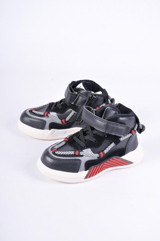 """Ботинки для мальчика демисезонные """"JONG GOLF"""" Размеры в наличии : 26, 27, 28, 29 арт.B30434-0"""