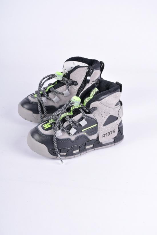 """Ботинки для мальчика демисезонные """"JONG GOLF"""" Размеры в наличии : 26, 28, 29, 30, 31 арт.B30480-2"""