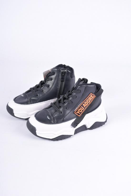 """Ботинки для мальчика демисезонные """"JONG GOLF"""" Размеры в наличии : 26, 27, 28, 29, 31 арт.B30449-0"""