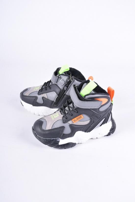 """Ботинки для мальчика демисезонные """"JONG GOLF"""" Размеры в наличии : 26, 27, 28, 29, 30, 31 арт.B30463-0"""