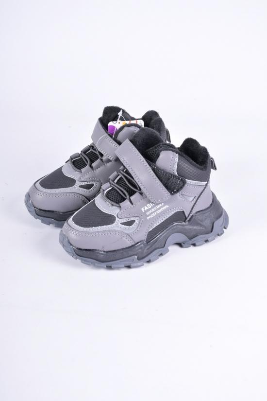 """Ботинки для мальчика демисезонные """"JONG GOLF"""" Размеры в наличии : 26, 27, 28, 29, 30, 31 арт.B30477-2"""