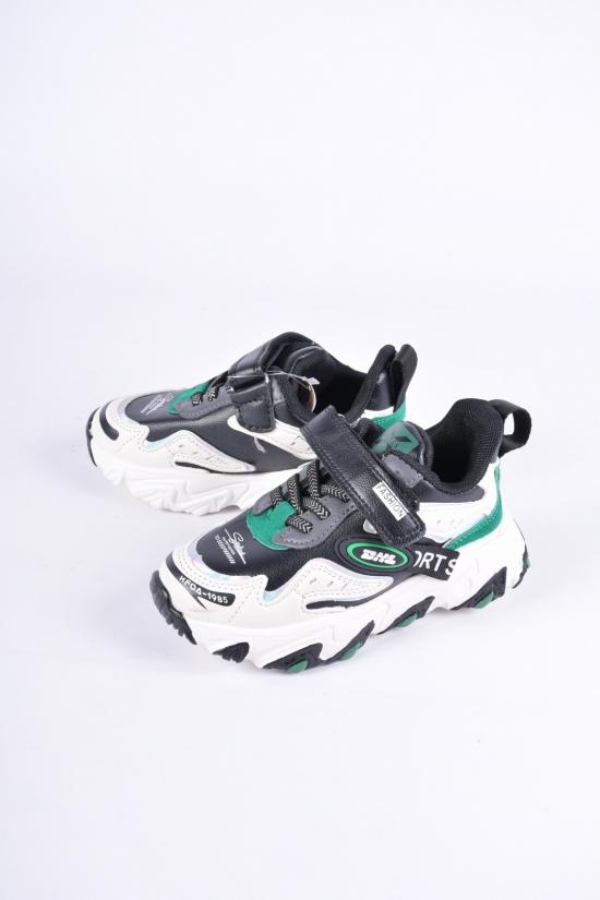 Кроссовки для мальчика JONG GOLF Размеры в наличии : 26, 27, 28, 29, 30, 31 арт.B10476-5