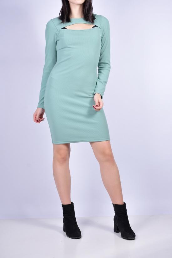 Платье женское стрейчевое (цв.мяты) Размеры в наличии : 40, 42, 44, 46, 48 арт.2126