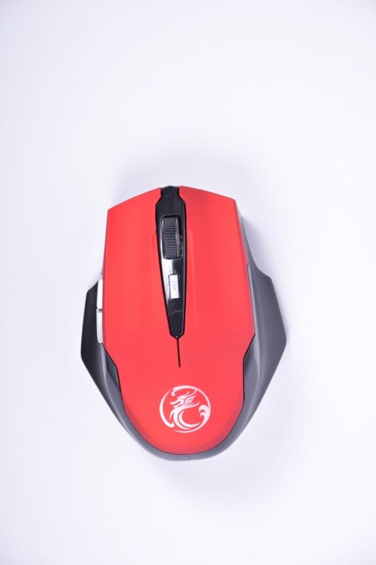 Мышка компьютерная беспроводная IMICE арт.E-1900