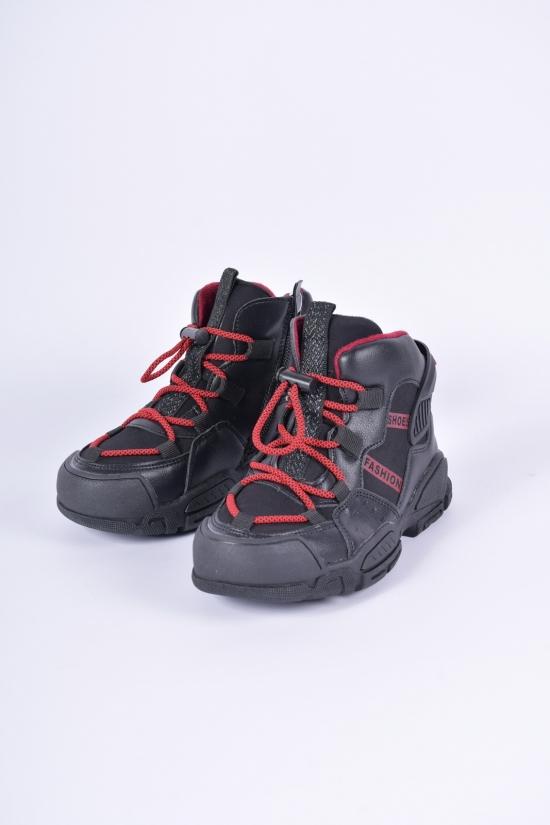 """Ботинки для мальчика демисезонные """"KIMBOO"""" Размеры в наличии : 27, 28, 29, 30, 31, 32 арт.BT882-2K"""