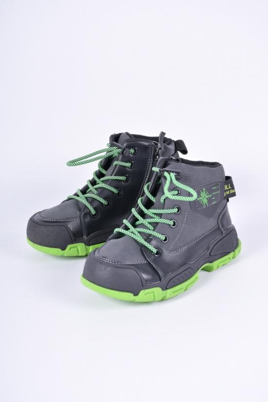 """Ботинки для мальчика демисезонные """"KIMBOO"""" Размеры в наличии : 27, 28, 29, 30, 31, 32 арт.BT881-2H"""