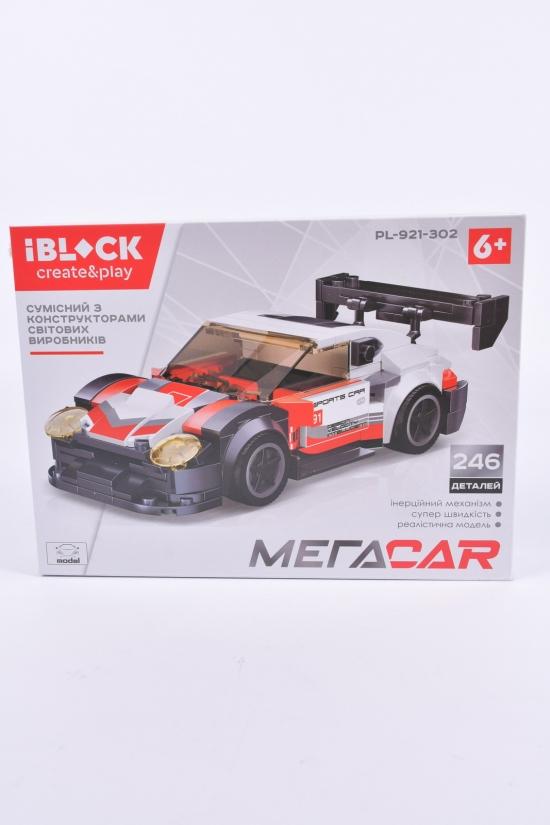 Конструктор IBLOCK 246 деталей (машина инерционный механизм) арт.PL-921-302