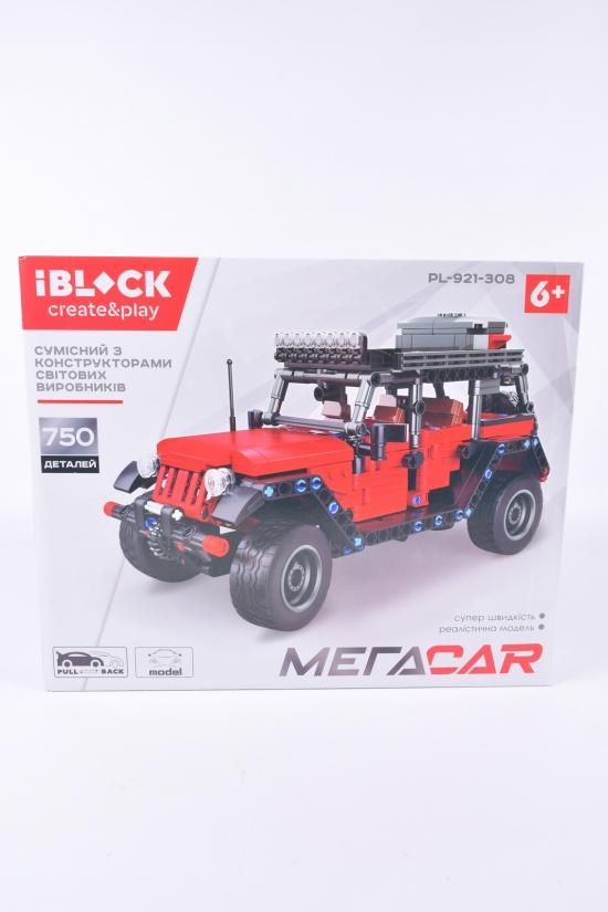 "Конструктор IBLOCK 750 деталей (машина ""pull back"") арт.PL-921-308"