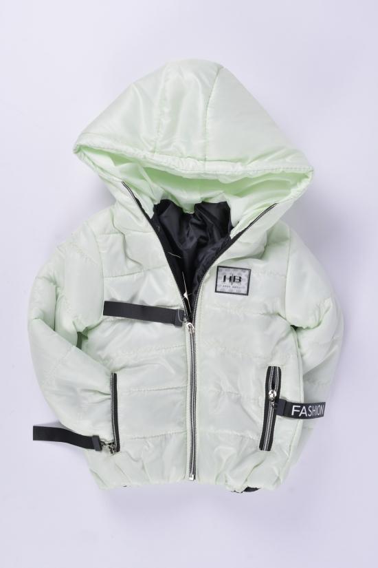 Куртка для девочки демисезонная из плащёвки Рост в наличии : 86, 92, 98, 104, 110 арт.HB