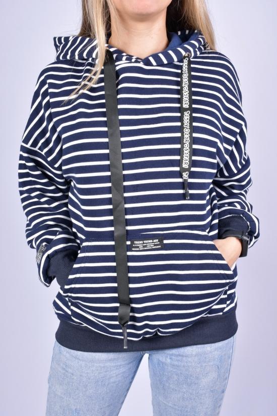 Худи женское трикотажное (цв.т.синий/белый) с микро-мехом Размеры в наличии : 46, 48, 50, 52 арт.M121