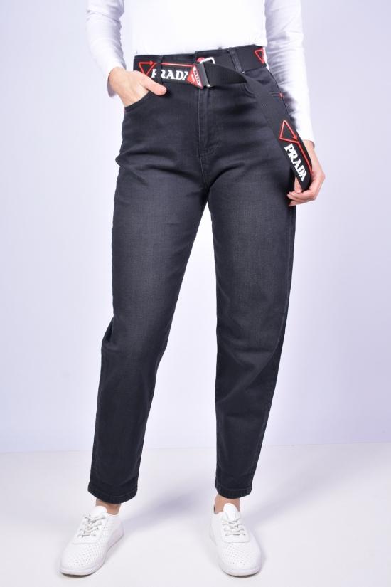 """Джинсы женские (цв.черный) модель МОМ с поясом """"PRADA"""" Размеры в наличии : 27, 28, 29 арт.GIC5403"""