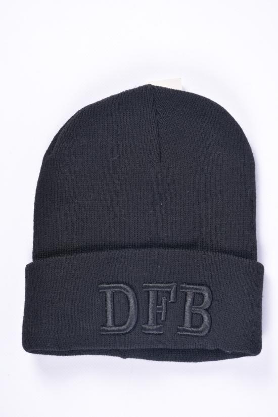 Шапка детская (цв.чёрный) двойная вязка арт.DFB
