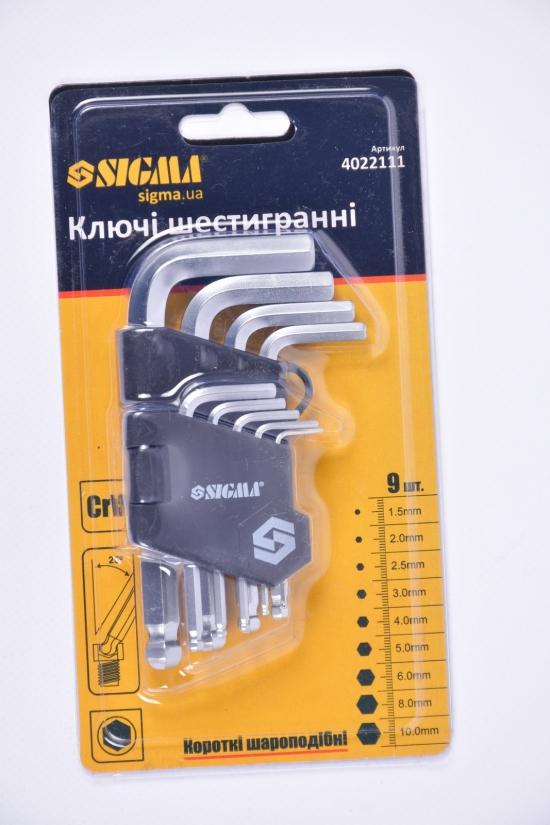 Ключи 6-ти гранные 9шт. 1,5-10мм CrV короткие (шар) арт.4022111