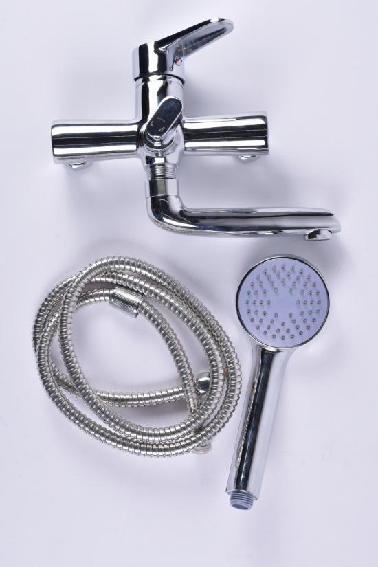 Смеситель для ванны однорукий арт.H066A-401
